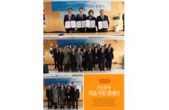 韩国佰诺佰琪巴诺巴奇-参加'隐居患者医疗援助活动'