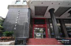 宅家云观展丨广州市禁毒教育馆全新升级!精彩不打烊