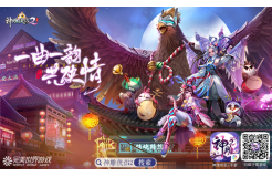 京剧网游双向赋能《神雕侠侣2》跨界演绎新武侠