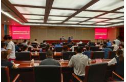 新《客规》宣贯暨河南省班线客运定制服务培训会议召开
