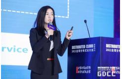 安迈云受邀出席2021全球分布式云大会,共享去中心化云计算价值主张