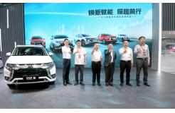 2021款欧蓝德升级不升价,广汽三菱重庆车展惊喜不断