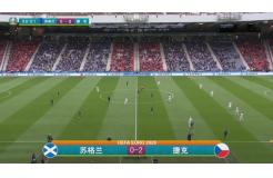 2-0战胜苏格兰!捷克队沉寂多年之后,再现复兴的曙光