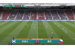 东欧足球与英伦足球的碰撞,捷克2-0战胜苏格兰
