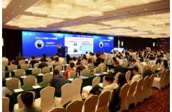 智能新生态可信新未来---中国信通院发布多项人工智能研究成果