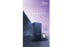 美的微晶冰箱荣获智能保鲜先锋奖项,打造智能保鲜冰箱行业微晶现象