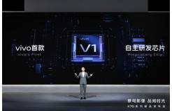 vivoX70系列正式发布,影像配置太懂用户需求了