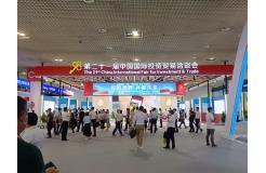 峰米科技亮相2021投洽会:立足重庆,迈向全球