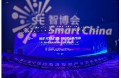 峰米科技出席第二届中国超高清视频产业西部高峰论坛助推川渝超高清视频产业发展