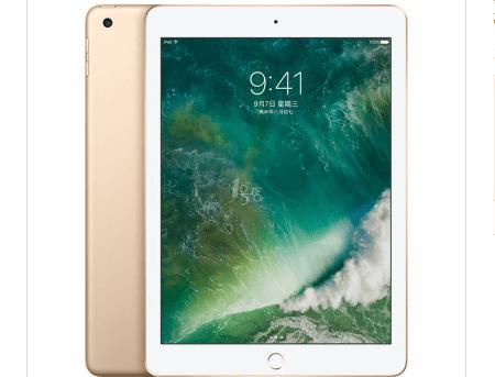 iPad2017回顾 最新的iPad如何叠加