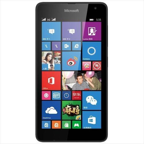 微软Lumia 535评测