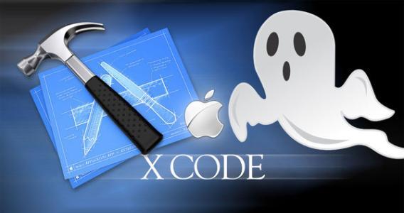 XcodeGhost感染的应用计数飙升至4000