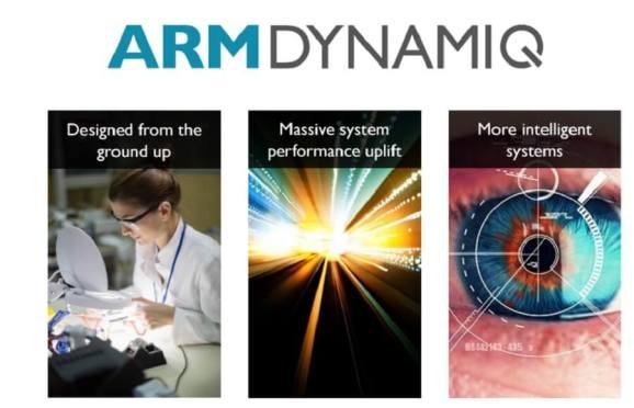 ARM推出Dynamiq多核芯片设计 以实现更快的AI和云计算