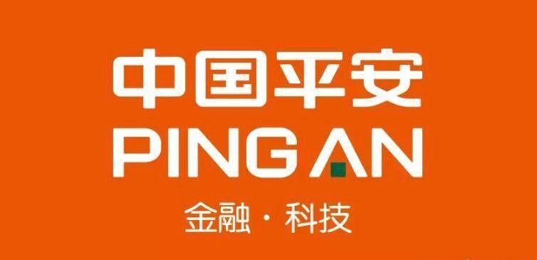 香港再发四张虚拟银行牌照:蚂蚁金服、腾讯、平安、小米在列
