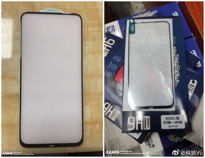 nova 5屏幕设计曝光 或将成为华为首款升降手机?