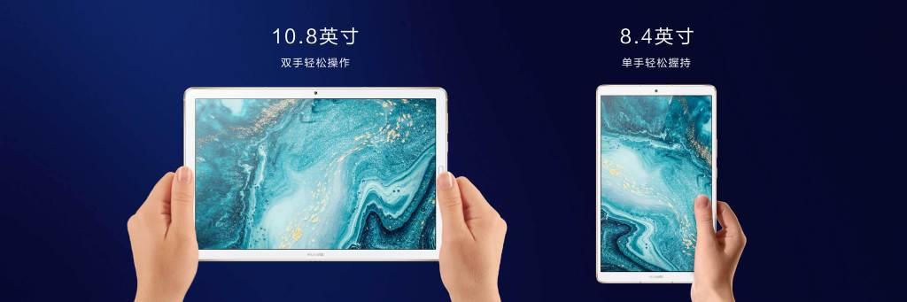 华为平板M6正式发布:搭载麒麟980 两种尺寸可选