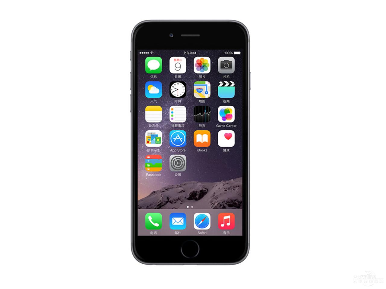 iPhone6停产 苹果曾经最热销系列离场