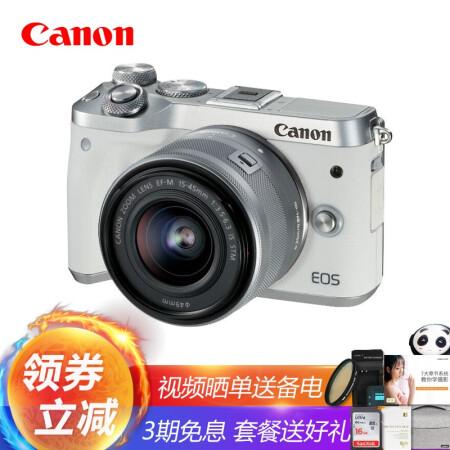 匠人相机佳能(CANON) EOS M6 微单反数码照相机仅售3878.00元