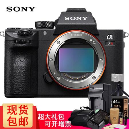 复古小众的选择索尼(SONY)ILCE-7RM2/a7r2全画幅仅售10338.00元