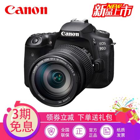 高端随身相机【新品上市】 佳能 Canon EOS 90D 中仅售暂无定价