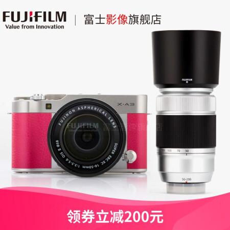 全性能专业相机富士(FUJIFILM)X-A3/XA3 微型无反仅售3299.00元