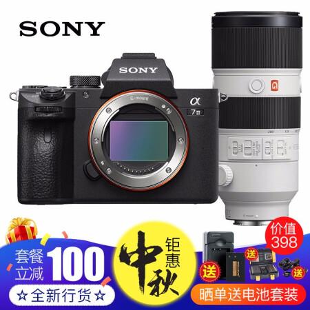 高端随身相机索尼(SONY) ILCE-7M3/A7M3/a7仅售32338.00元