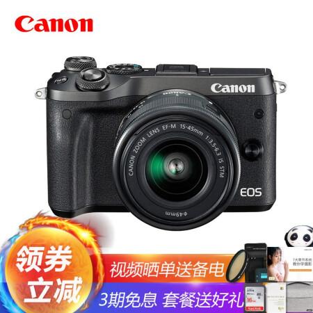 全性能专业相机佳能(CANON) EOS M6 微单反数码照相机仅售3978.00元