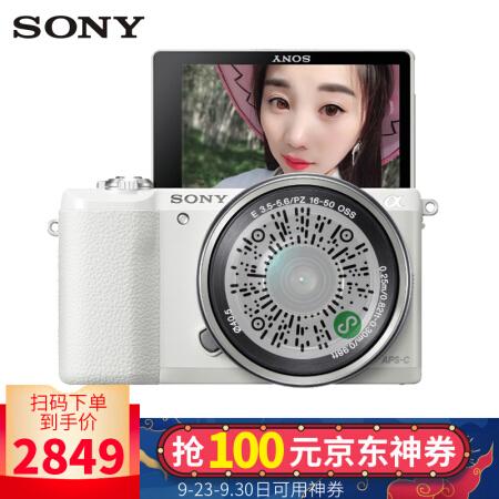 全性能专业相机索尼(SONY)ILCE-5100/a5100L 仅售2999.00元