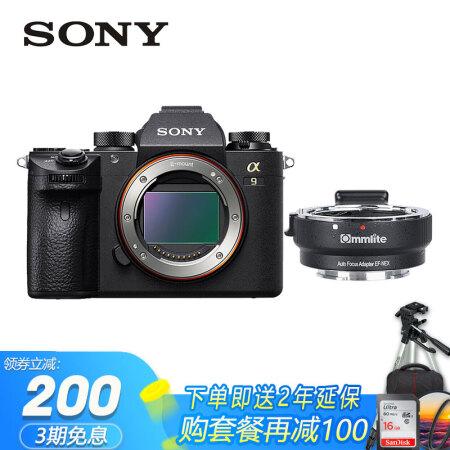 亲民相机索尼(SONY)ILCE-9/A9/a9 专业全画仅售26799.00元