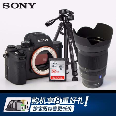 复古小众的选择索尼(SONY)ILCE-7SM2/a7sm2 a仅售25199.00元