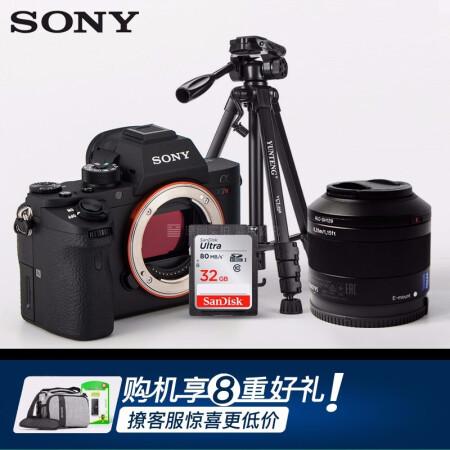 复古颜值之选索尼(SONY) ILCE-7RM2/A7R2 A仅售14599.00元