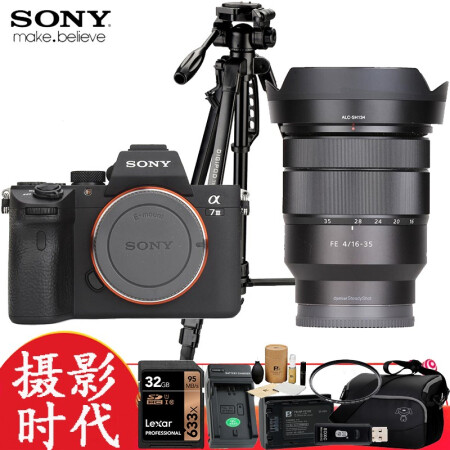 复古颜值之选索尼(SONY)ILCE-7M3/A7M3/a7m仅售21099.00元