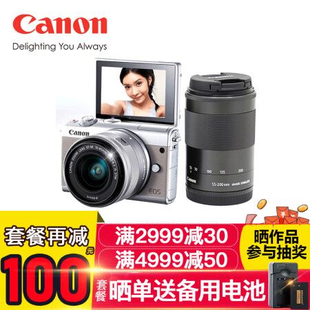 高品质相机佳能(CANON)EOS M100 微单反相机 高仅售5059.00元