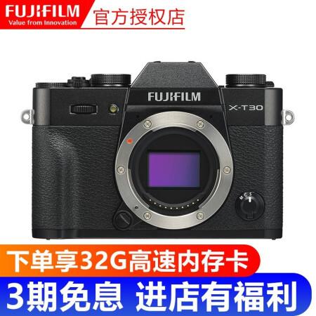 复古颜值之选富士(FUJIFILM)X-T30/XT30微单电仅售5799.00元