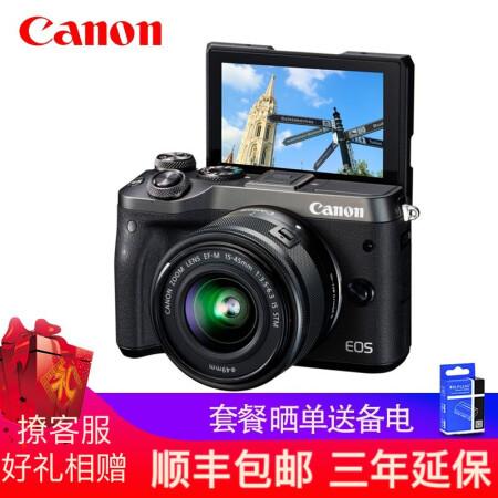 相机实力派佳能(Canon)EOS M6 微单反相机 微型可仅售4268.00元