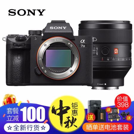 高品质相机索尼(SONY) ILCE-7M3/A7M3/a7仅售25988.00元