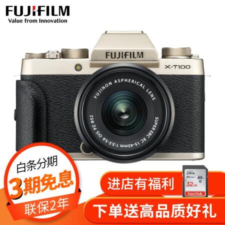 复古颜值之选富士(FUJIFILM) X-T100/XT100仅售3929.00元