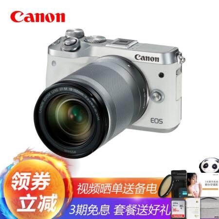 亲民相机佳能(CANON) EOS M6 微单反数码照相机仅售5938.00元