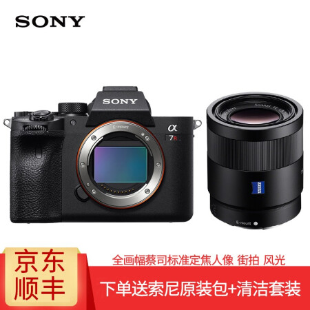 出游好选择新品 索尼(SONY)α7r4/a7rm4/ILC仅售30698.00元
