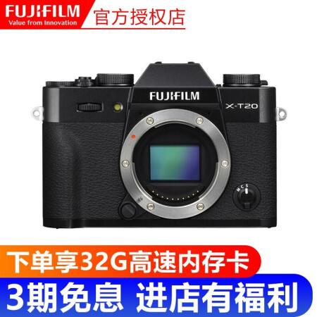 复古颜值之选富士微单(FUJIFILM)X-T20/XT20 仅售4199.00元