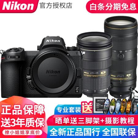 出游好选择尼康(NIikon)Z6全画幅微单数码相机(273仅售38688.00元