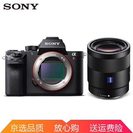 进阶摄影选择索尼(SONY)ILCE-7RM2 a7r2 A7仅售14799.00元