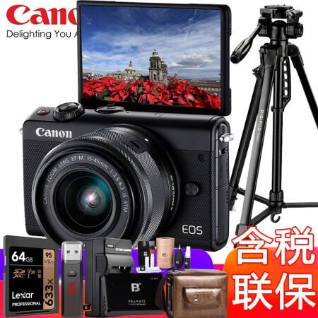 进阶摄影选择佳能 EOS M10 15-45镜头 微单相机 可仅售2650.00元
