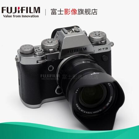 进阶摄影选择富士(FUJIFILM) X-T3/XT3微型无反仅售11490.00元