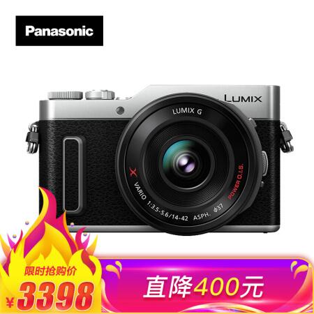 颜控的品质之选松下(Panasonic)GF10X微单数码相机套仅售3398.00元