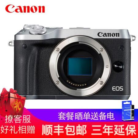 进阶摄影选择佳能(Canon)EOS M6 微单反相机 微型可仅售3478.00元