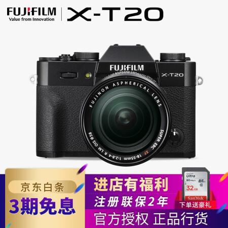 颜控的品质之选富士微单(FUJIFILM)X-T20 复古数码微仅售6799.00元
