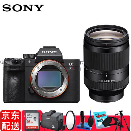 高端随身相机索尼(SONY) ILCE-7RM3/A7R3/a仅售23699.00元
