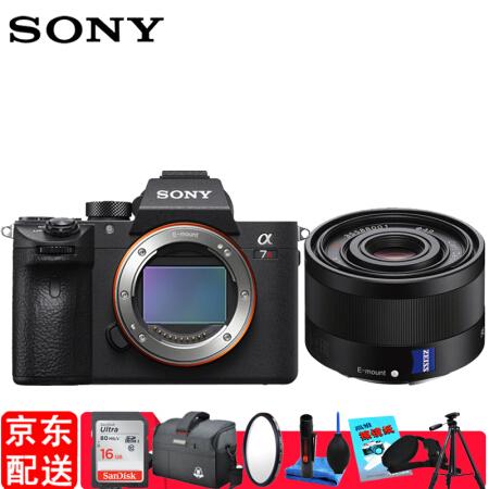 高端随身相机索尼(SONY) ILCE-7RM3/A7R3/a仅售20666.00元