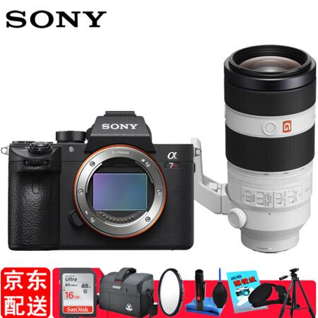 出游好选择索尼(SONY) ILCE-7RM3/A7R3/a仅售31566.00元